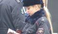полиция чебаркуля