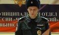 присяга в полиции чебаркуля