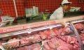 продажа мяса в чебаркуле