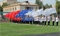 открытие стадиона в тимирязевском