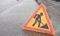 ремонт дороги чебаркуль